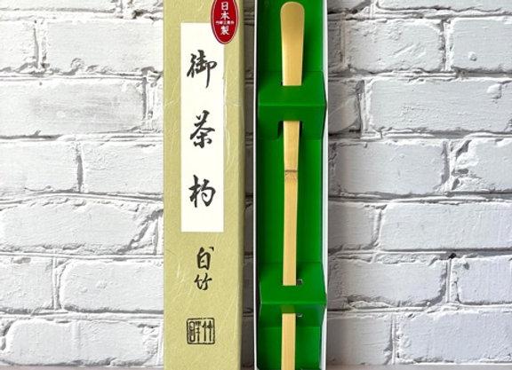High Quality Bamboo Matcha Scoop (Chashaku)