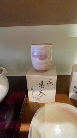 Hagi Yaki Ceramics
