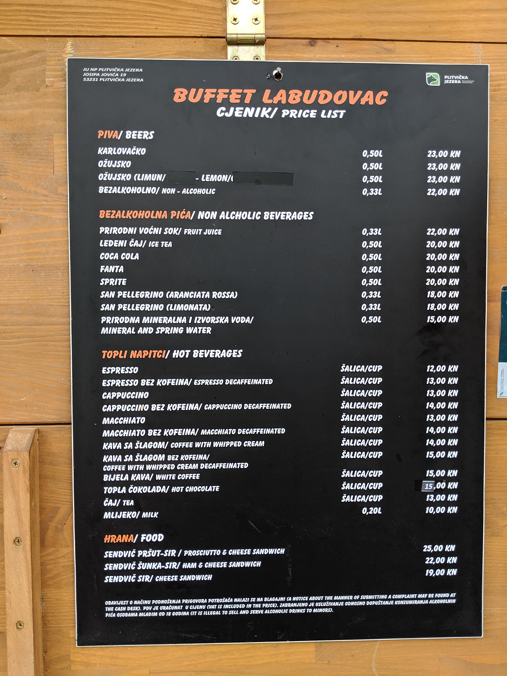 a long beverage list with prices
