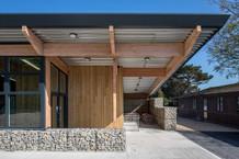 Chestnut Nursery Entrance