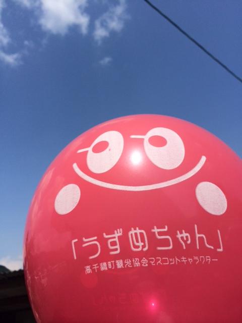 ふうせん_edited.JPG