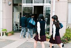 Students School Entrance