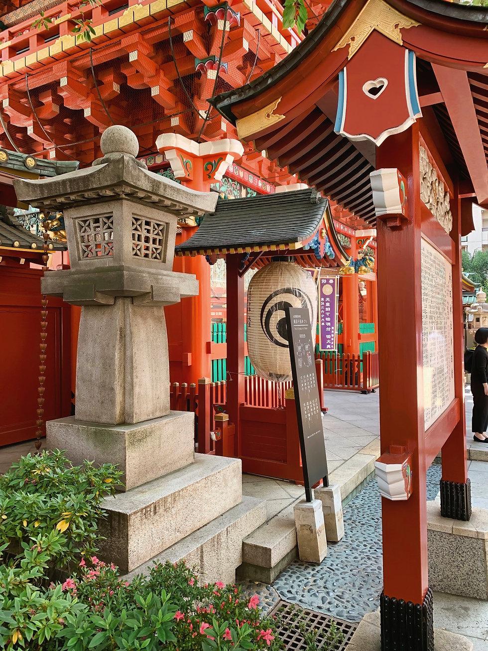 艶やかな神社