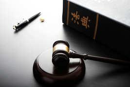India: Patent Amendment Rules, 2021 Notified