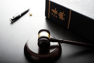 裁判用の小槌
