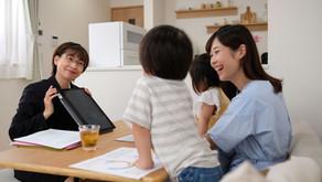 Kepentingan Penglibatan Ibu Bapa/ Penjaga dan Ahli Keluarga dalam Terapi