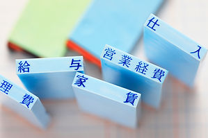 青いスタンプ