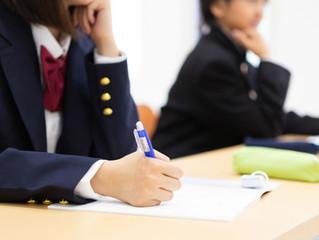 英検の合否結果・成績表の閲覧、二次試験について