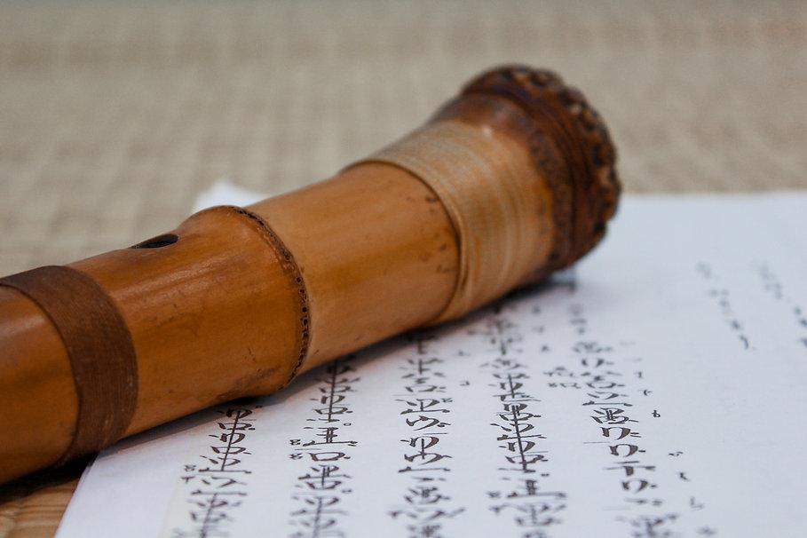 Native American Love Flutes