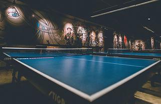 Клуб настольного тенниса