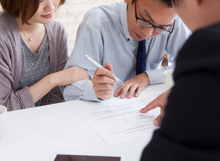 賃貸の仲介手数料は値引きできる?