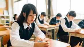 高校入試A日程