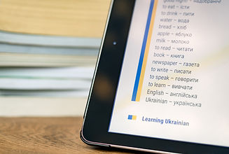 Learning Ukrainian