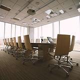 現代會議室