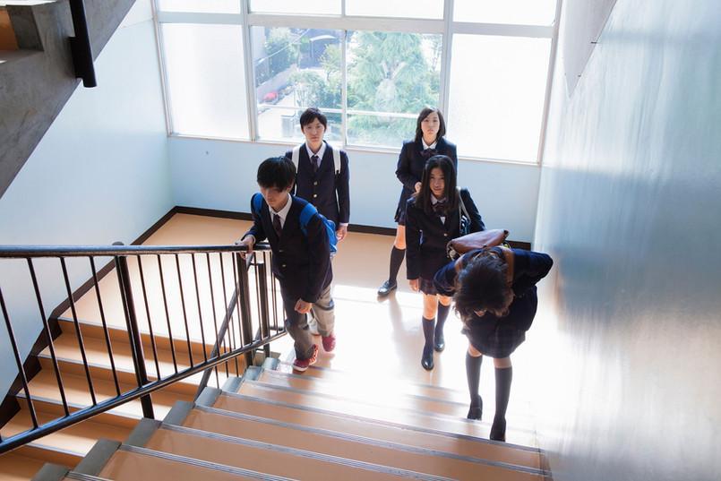 High School Exchange Program
