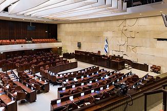Knesset Interior