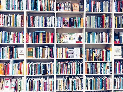 Scaffali delle biblioteche