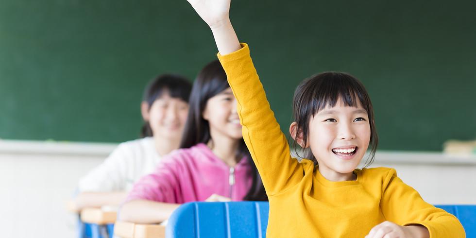 2021 꿈나무 한국학교 가을학기