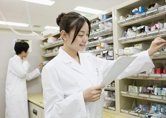Métier Pharmacien d'officine - parent présent au forum