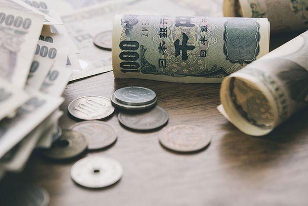 Dinero japonés