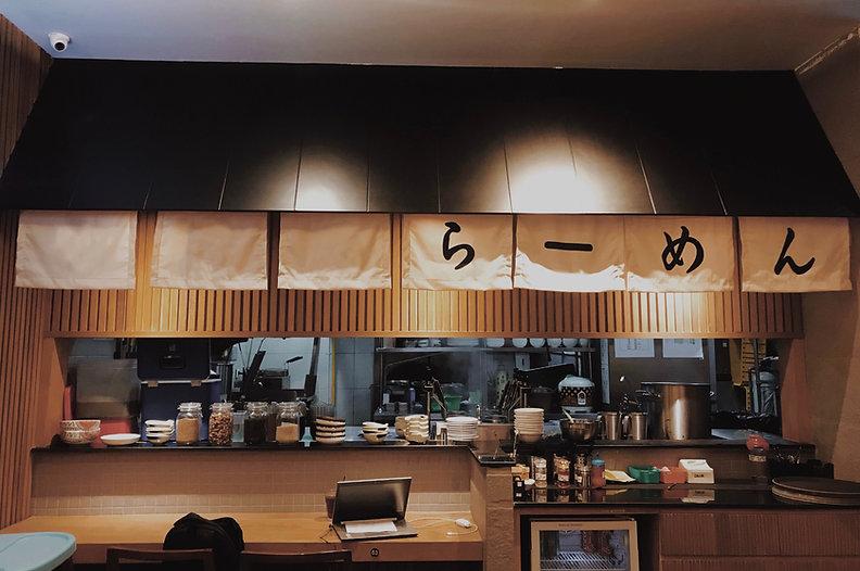 Restaurante de sushi