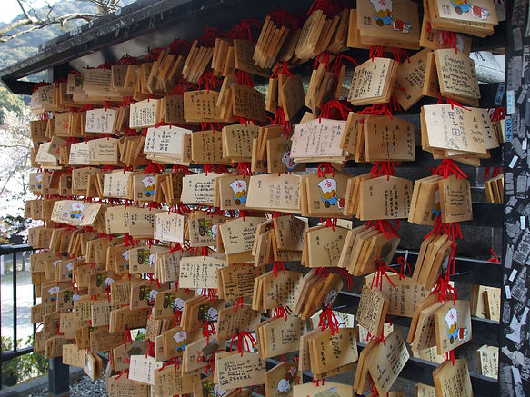Shrine Souvenirs