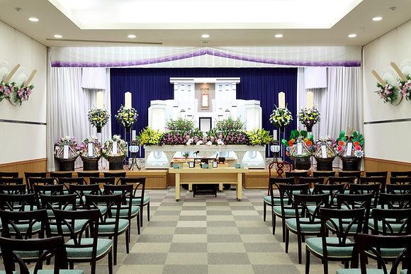 Richte eine Beerdigung aus