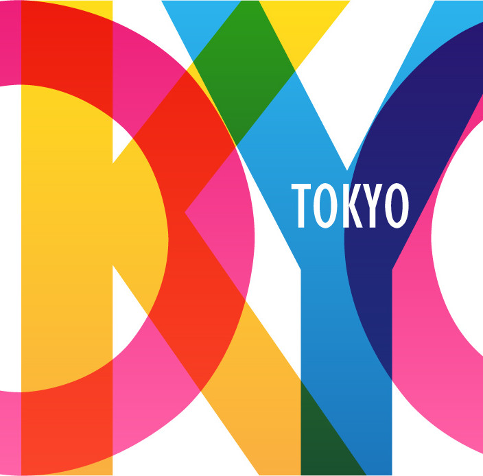 2021 or Nothing: Will Tokyo be Ready for the Olympics?