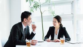 研修効果を最大化する⑧:研修と職場実践をつなげるキーパーソンは上司である