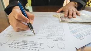 不動産取得税(住宅用)の軽減特例