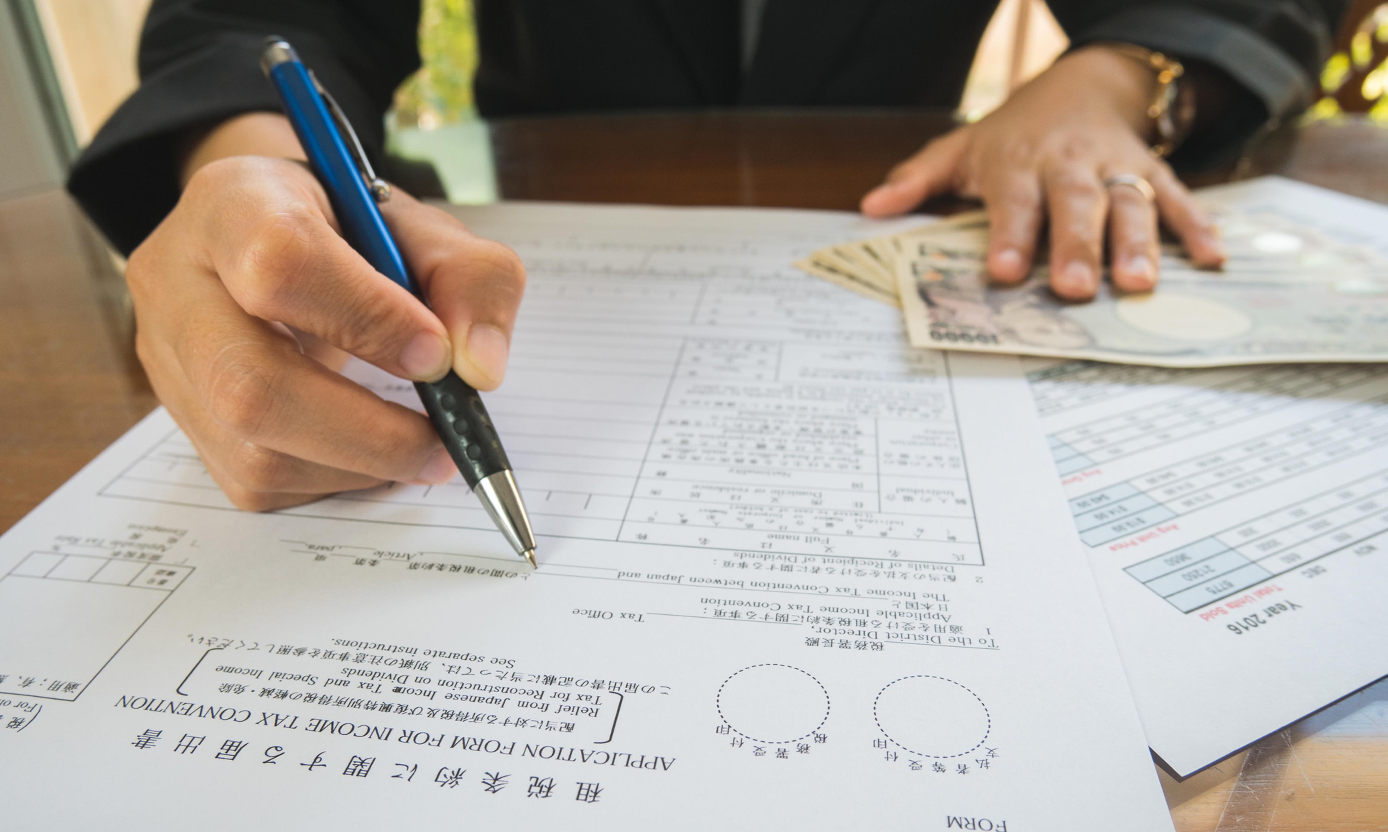 Income Tax Return - Indiviuals