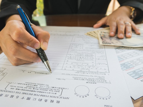 Six Property Tax Key Terms to Know From the Tax Appraisal District