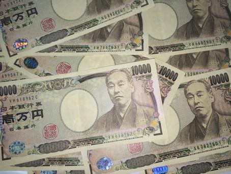 Do You Have A Yen to Trade?