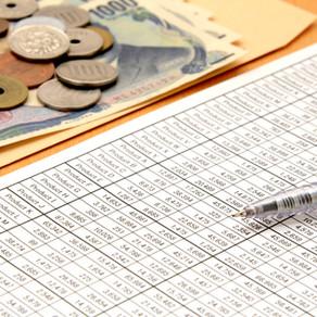 Como controlar os lucros e os gastos da sua propriedade?
