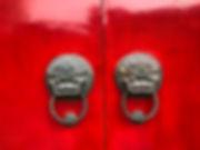 Red Doors To VIP Area