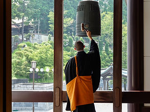 Japon Temple Bell
