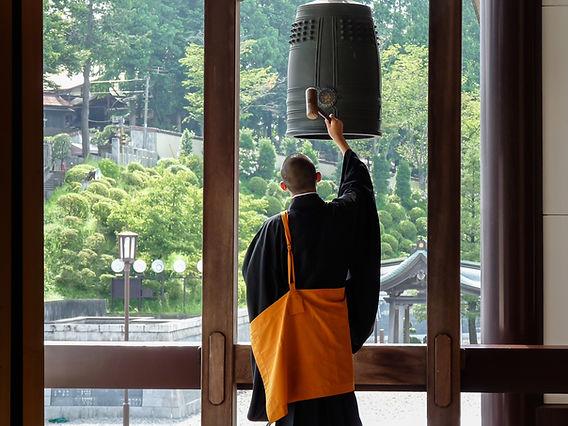 Campana del templo de Japón