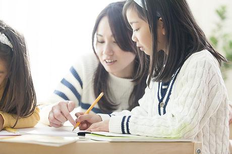 Female Teacher and Student
