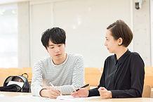 チューターと学生