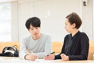 Tuteur et étudiant