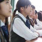 Conferencia de la escuela secundaria