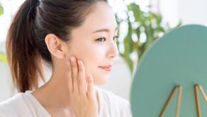 Come identificare la tipologia di pelle