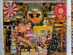 Boutique de souvenirs au Japon