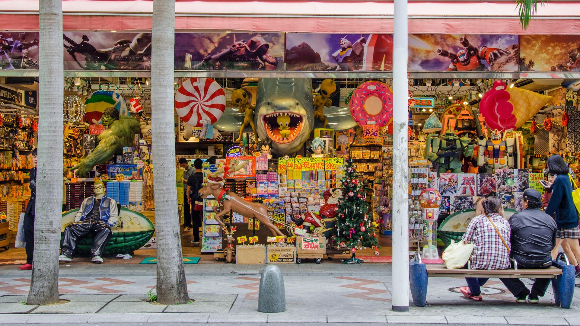 Negozio di souvenir in Giappone
