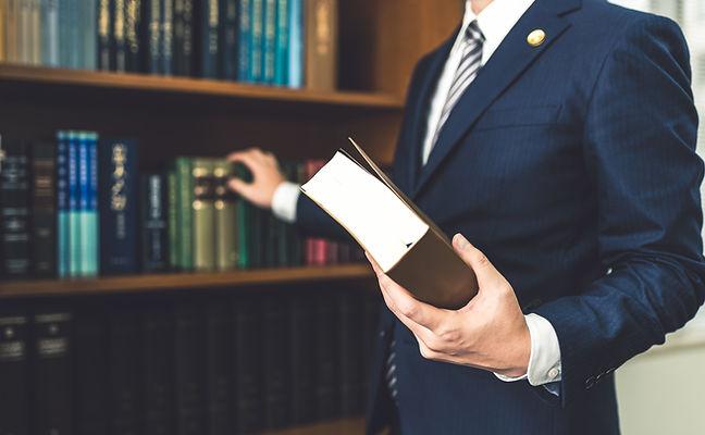 松岡英夫司法書士事務所