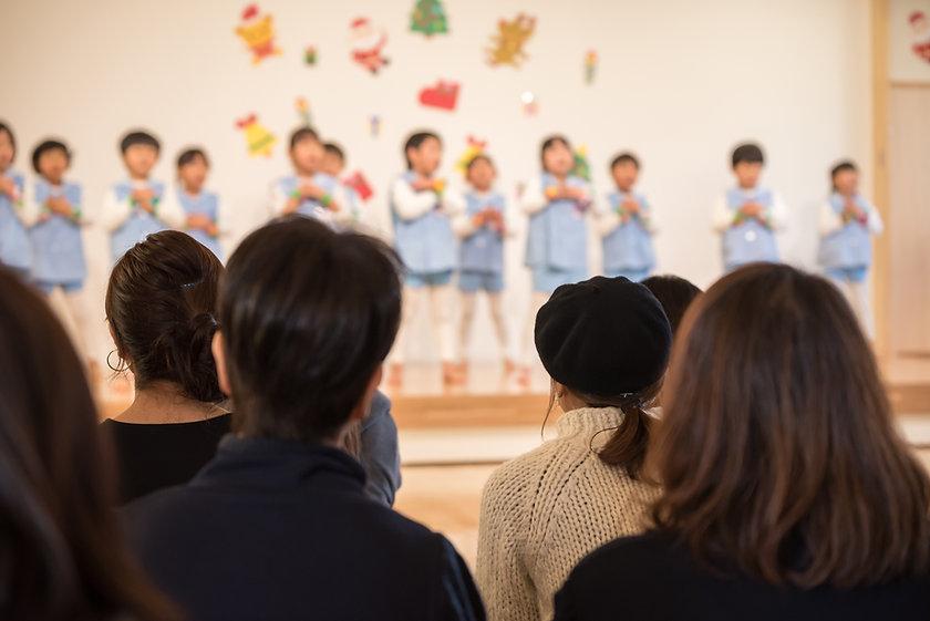 Schulmerch Kindergarten