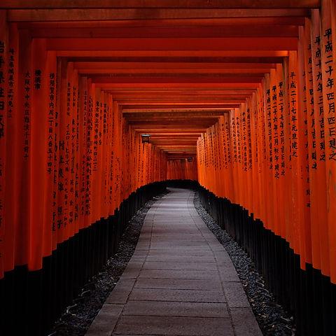 Shinto Path