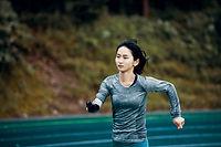 Adaptive Runner