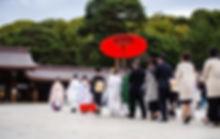 伝統的な日本の結婚式の進行