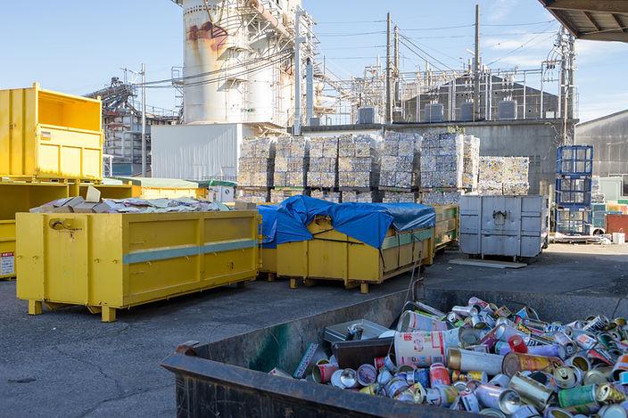 廃棄物の買取
